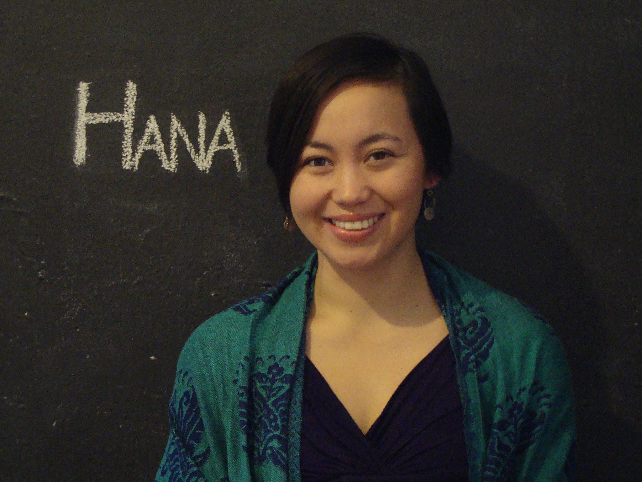 Columbia university hana kana dissertation